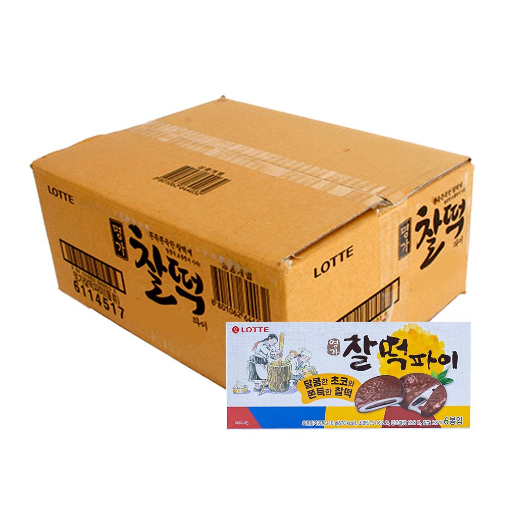 롯데 명가찰떡파이 225g 12입 (박스)이식사