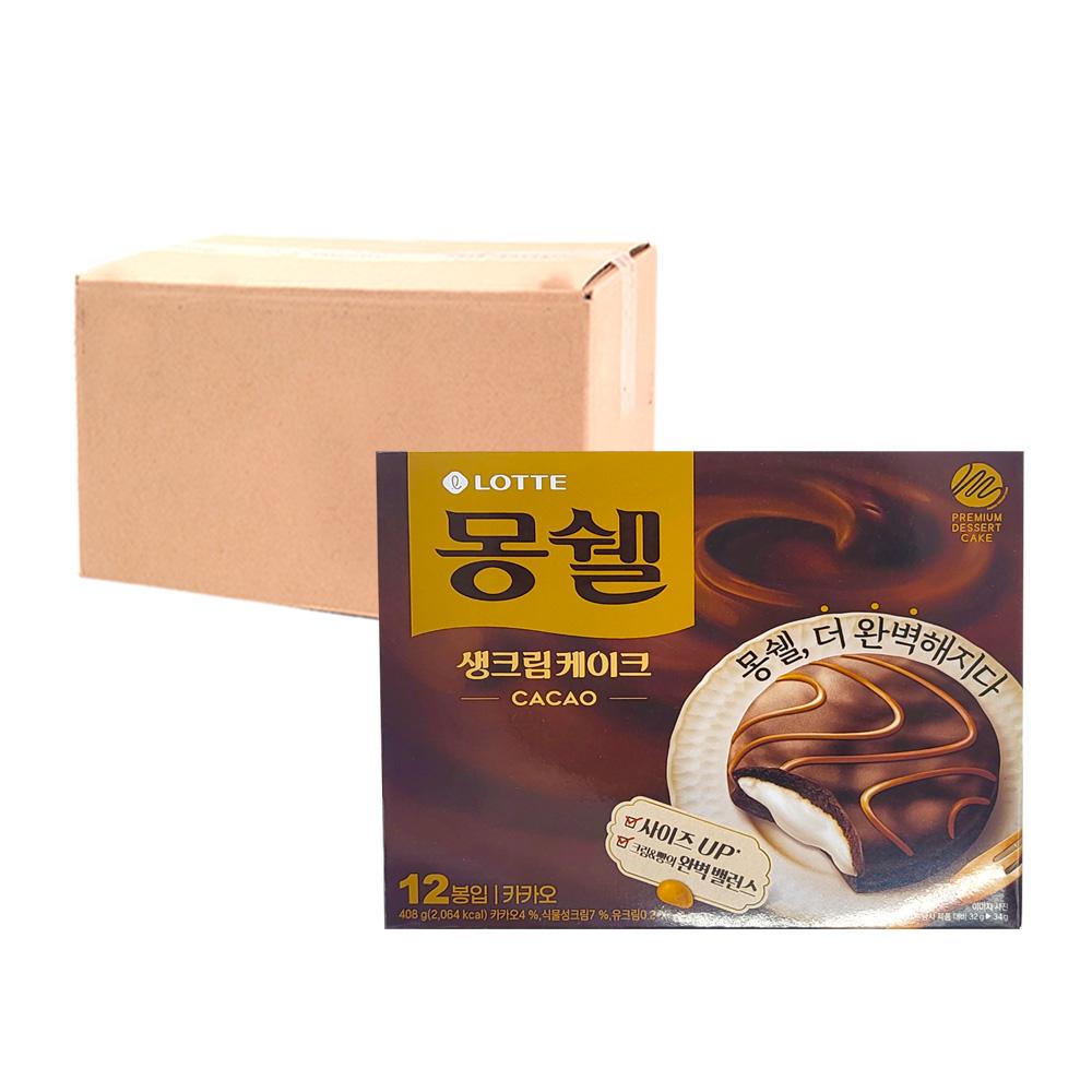 롯데 몽쉘 카카오케이크 384g 8입이식사