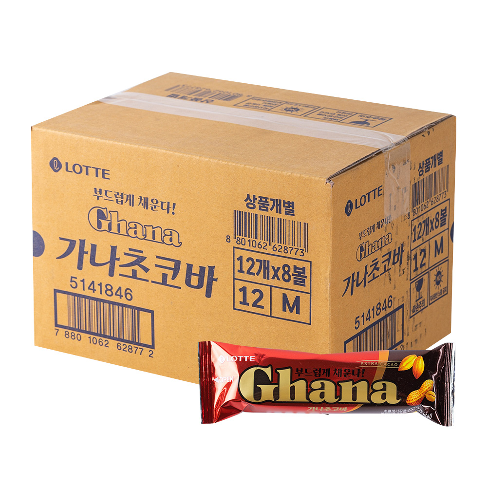 롯데 가나 초코바 땅콩 50g 96입이식사