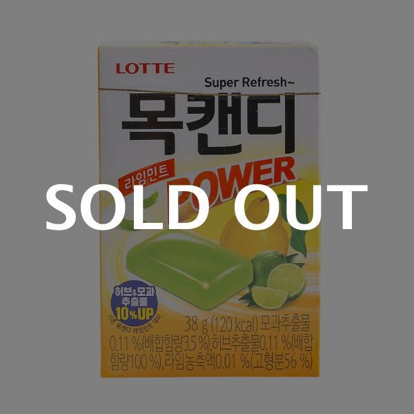 롯데 목캔디라임민트 38g이식사