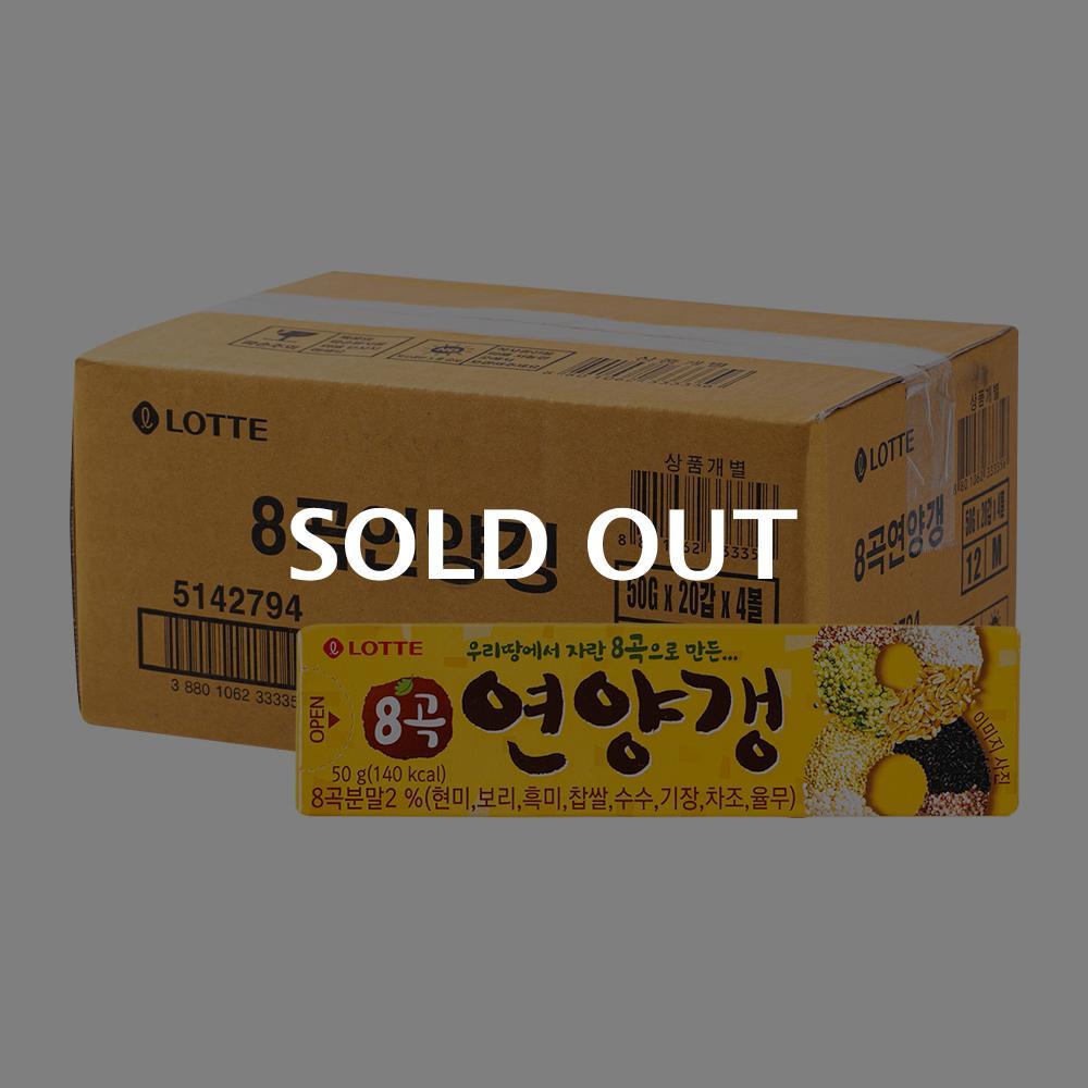 롯데 7곡 연양갱 55g 80입 (박스)이식사