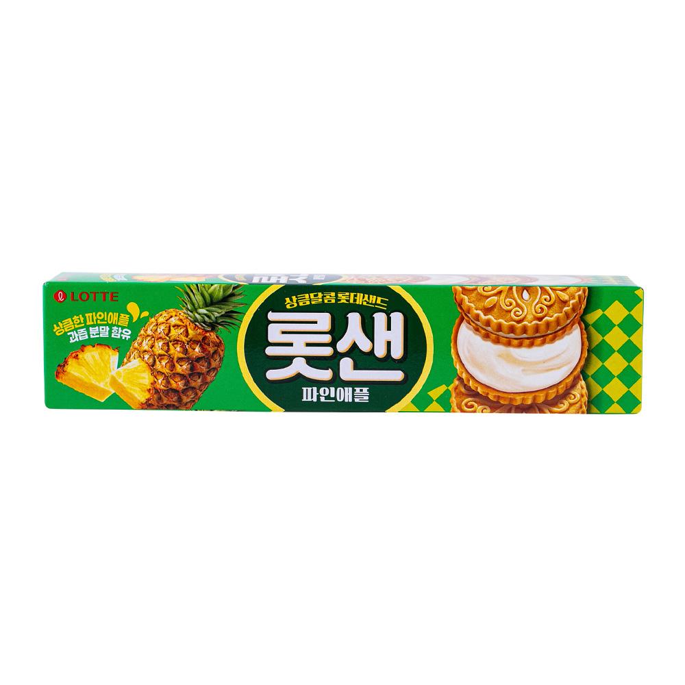 롯데 롯데샌드 오리지널105g이식사