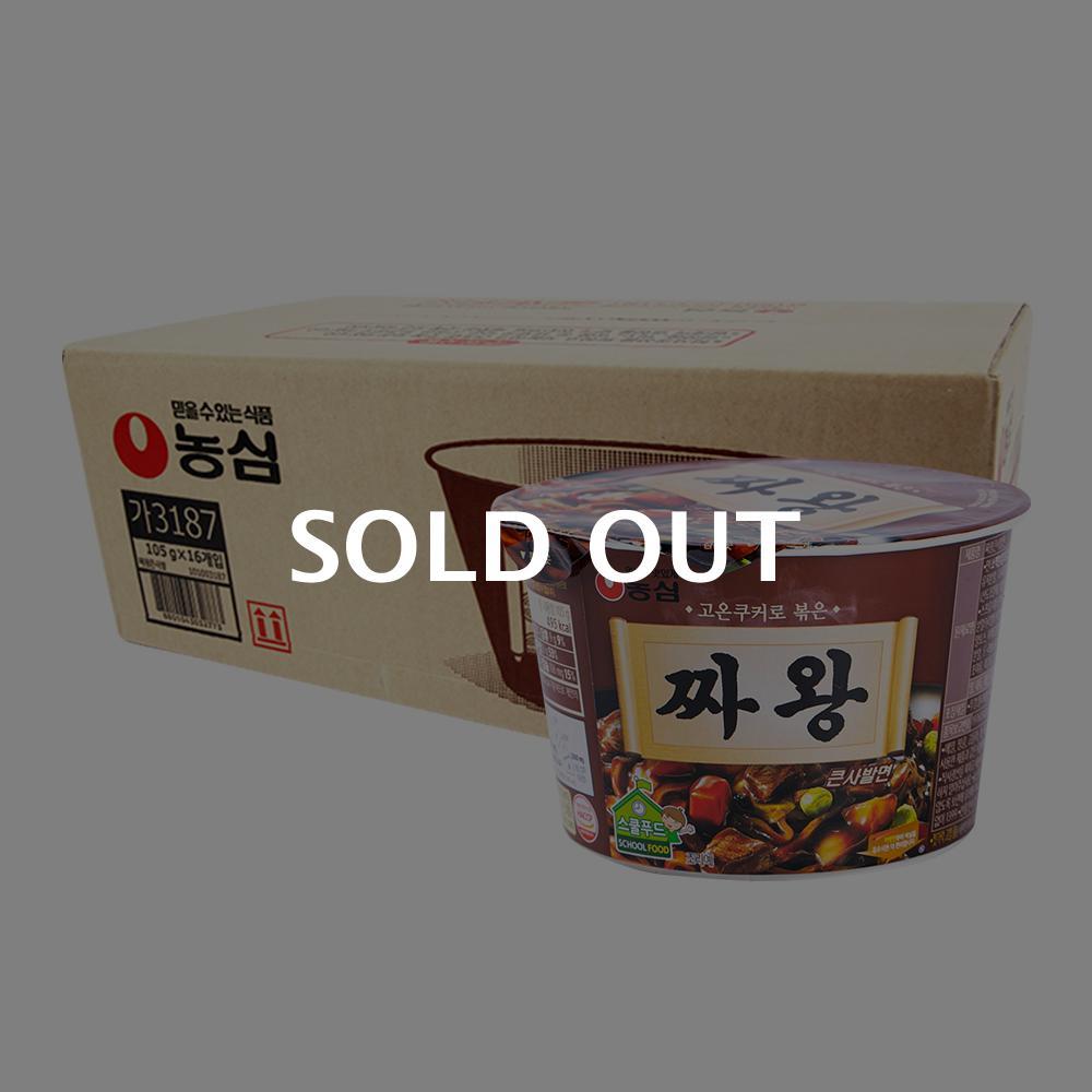 농심 짜왕 큰사발105g(16개)이식사