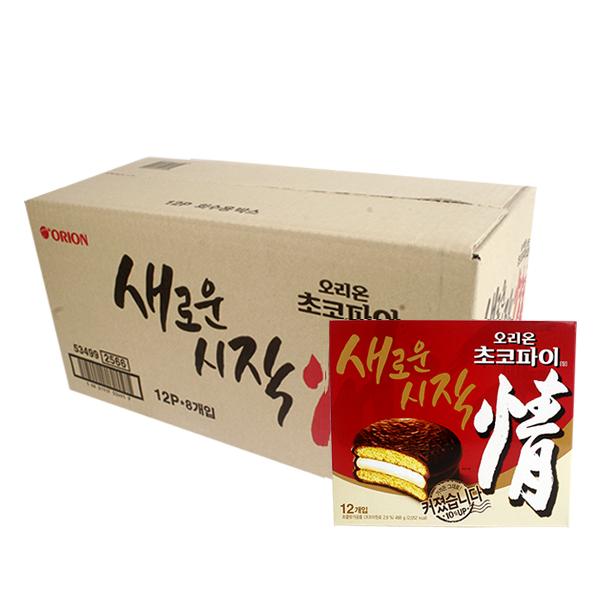 오리온 초코파이 468g(8개) (박스)이식사