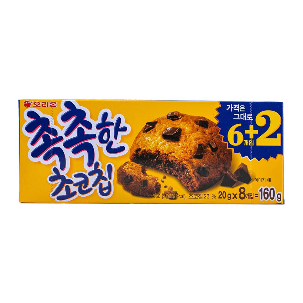 오리온 촉촉한초코칩 120g이식사