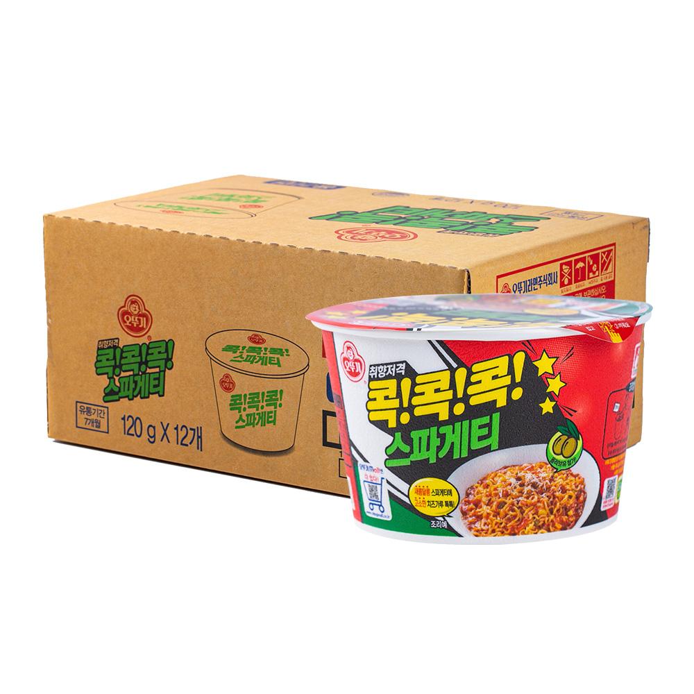 오뚜기 스파게티큰컵120g(12개)이식사