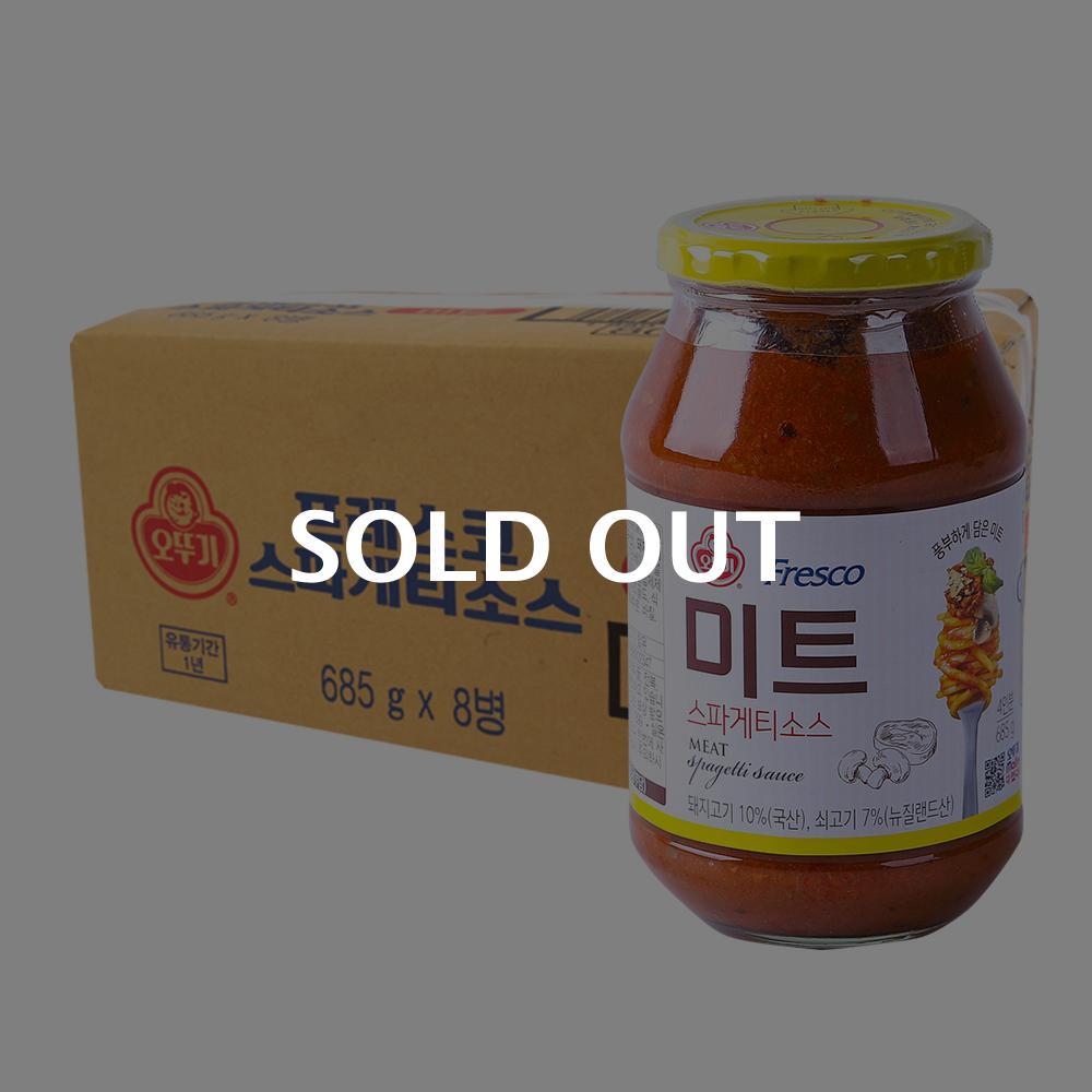 오뚜기 스파게티소스 미트685g(8개)이식사