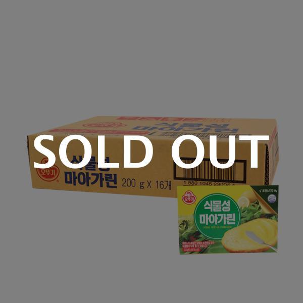 오뚜기 식물성마아가린200g(16개)이식사