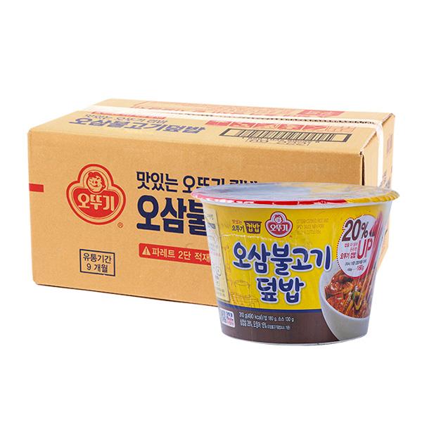 오뚜기 컵밥 오삼불고기덮밥 280g 12입이식사