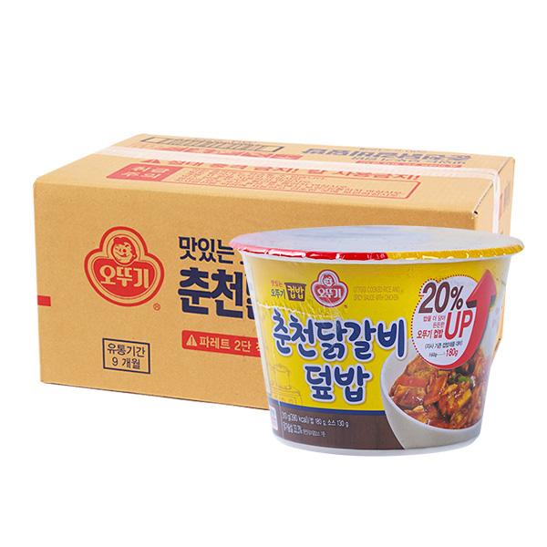 오뚜기 컵밥 춘천닭갈비덮밥 280g 12입이식사
