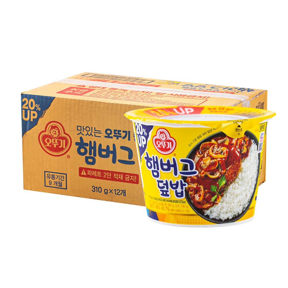 오뚜기 컵밥 햄버그덮밥 315g 12입이식사