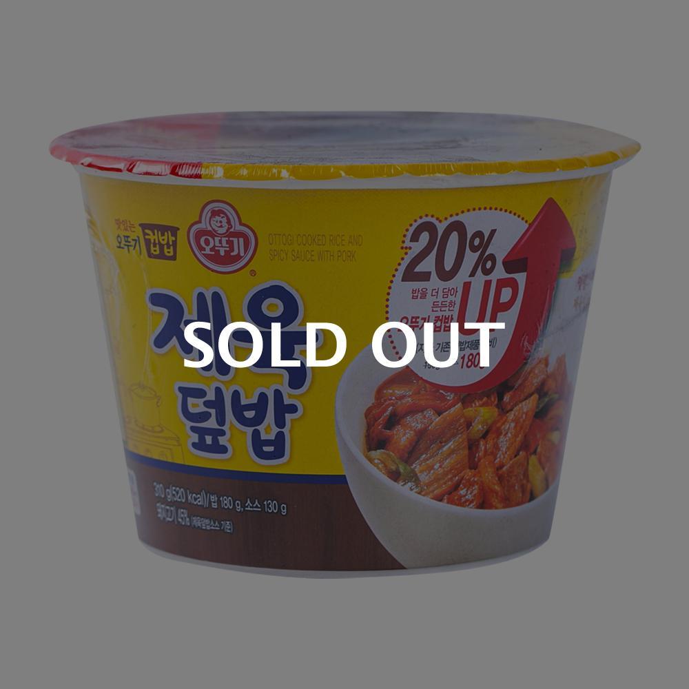 오뚜기 컵밥 제육덮밥 315g이식사