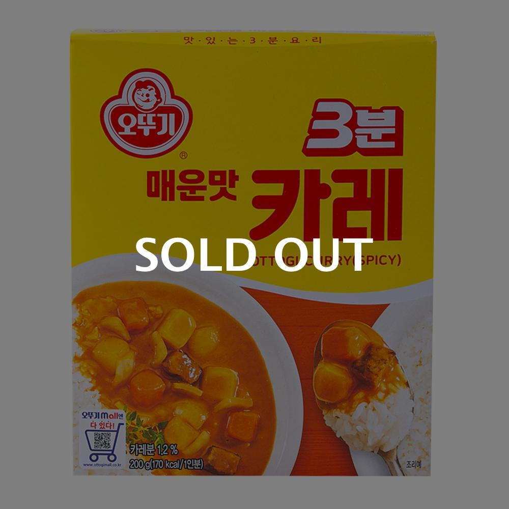 오뚜기 3분카레 매운맛200g이식사