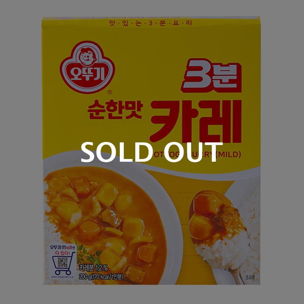오뚜기 3분카레 순한맛200g이식사
