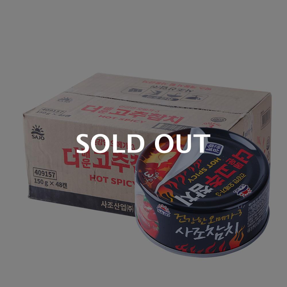 사조 고추참치(안심)150g(48개)이식사
