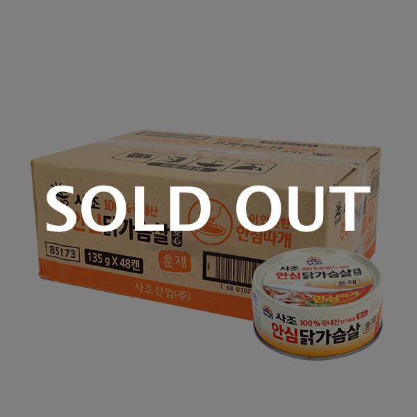 사조 닭가슴살훈제(안심)135g(48개)이식사