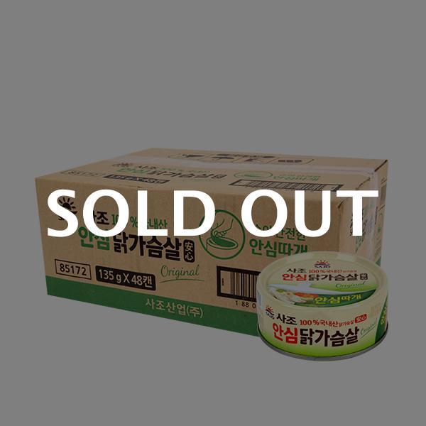 사조 닭가슴살(안심)135g(48개)이식사