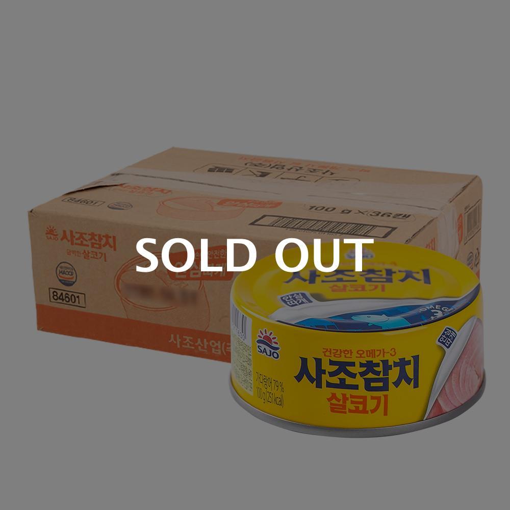 사조 살코기참치(안심)100g(36개)이식사