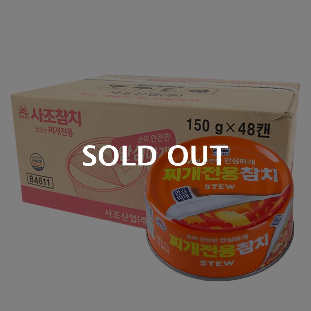 사조 찌개참치(안심)150g(48개)이식사