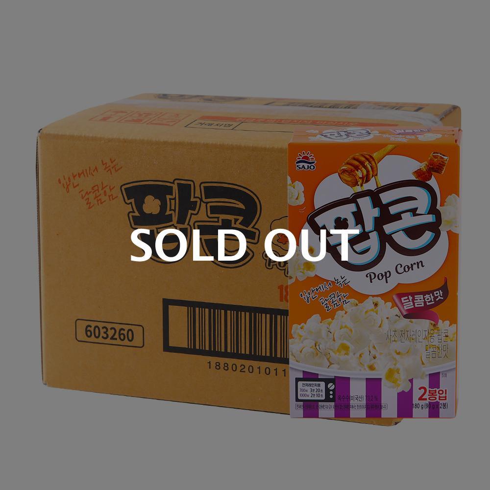 로하이팝콘 달콤한맛 180g 12입이식사