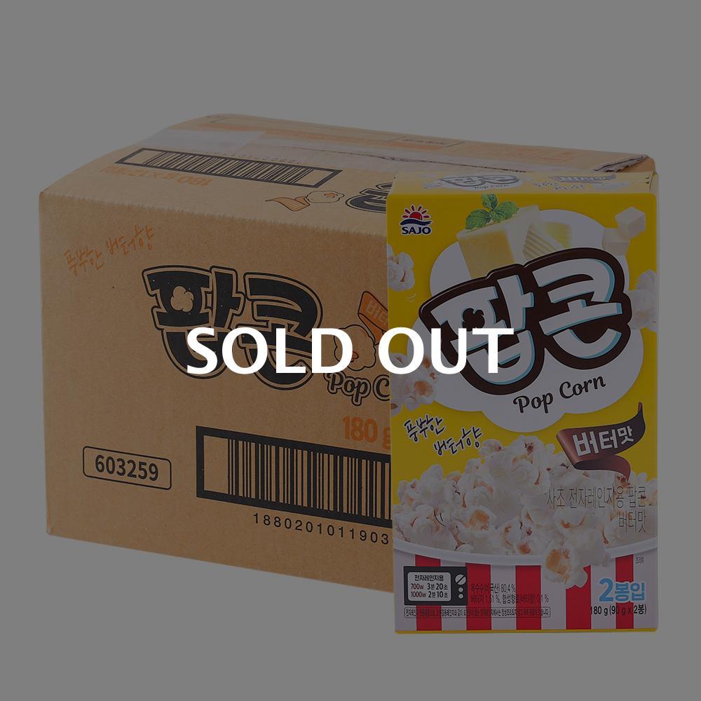 로하이팝콘 버터맛 180g 12입이식사