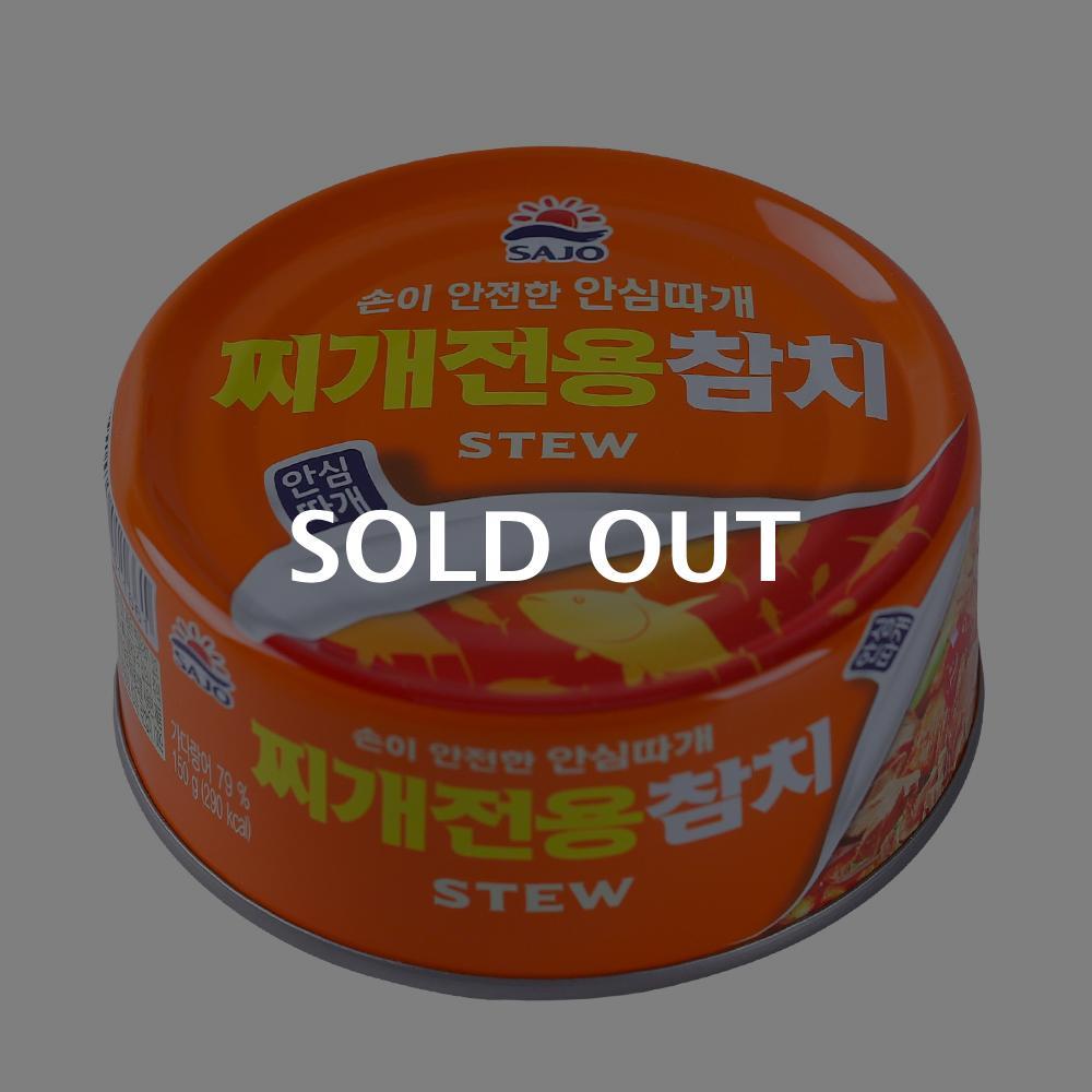 사조 찌개참치(안심)150g이식사