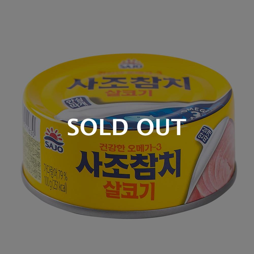 사조 살코기참치(안심)100g이식사