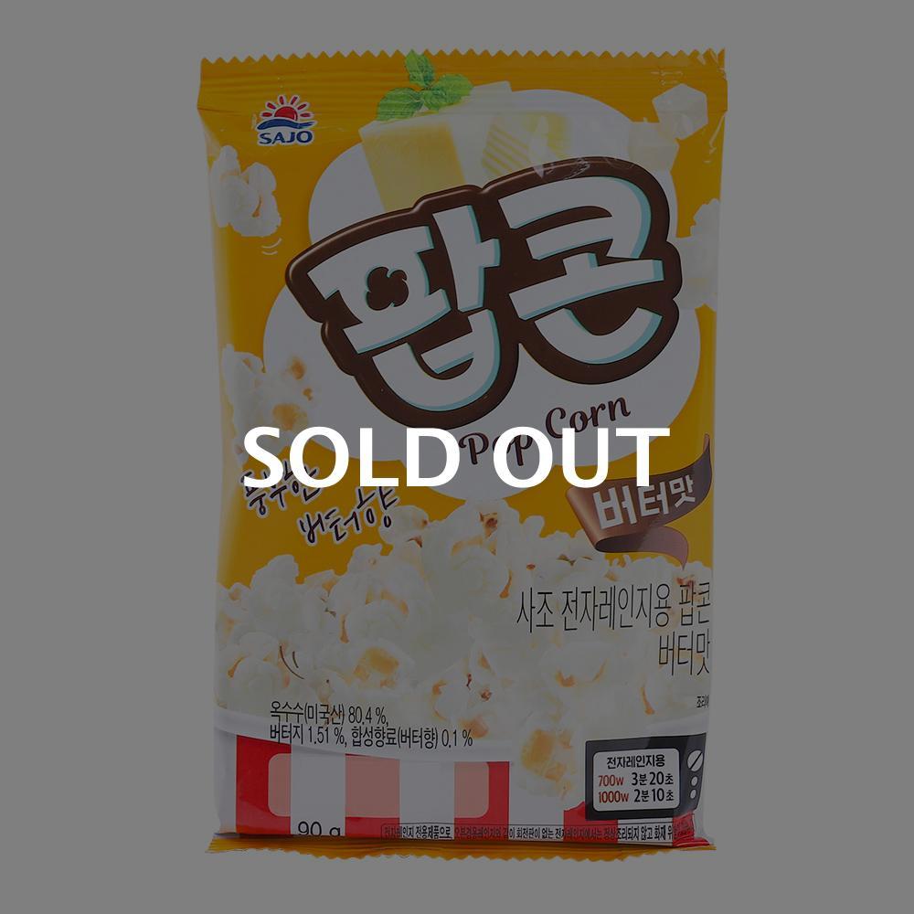 로하이팝콘 버터맛90g이식사
