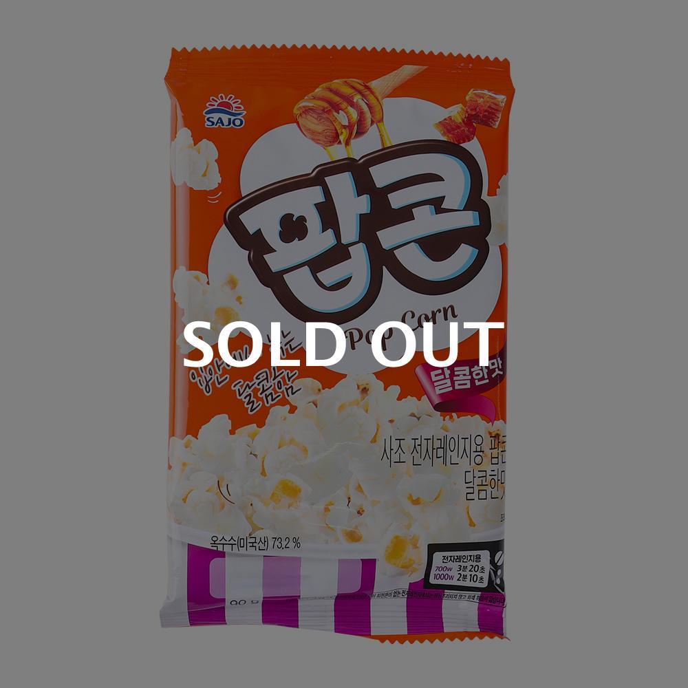 로하이팝콘 달콤한맛90g이식사