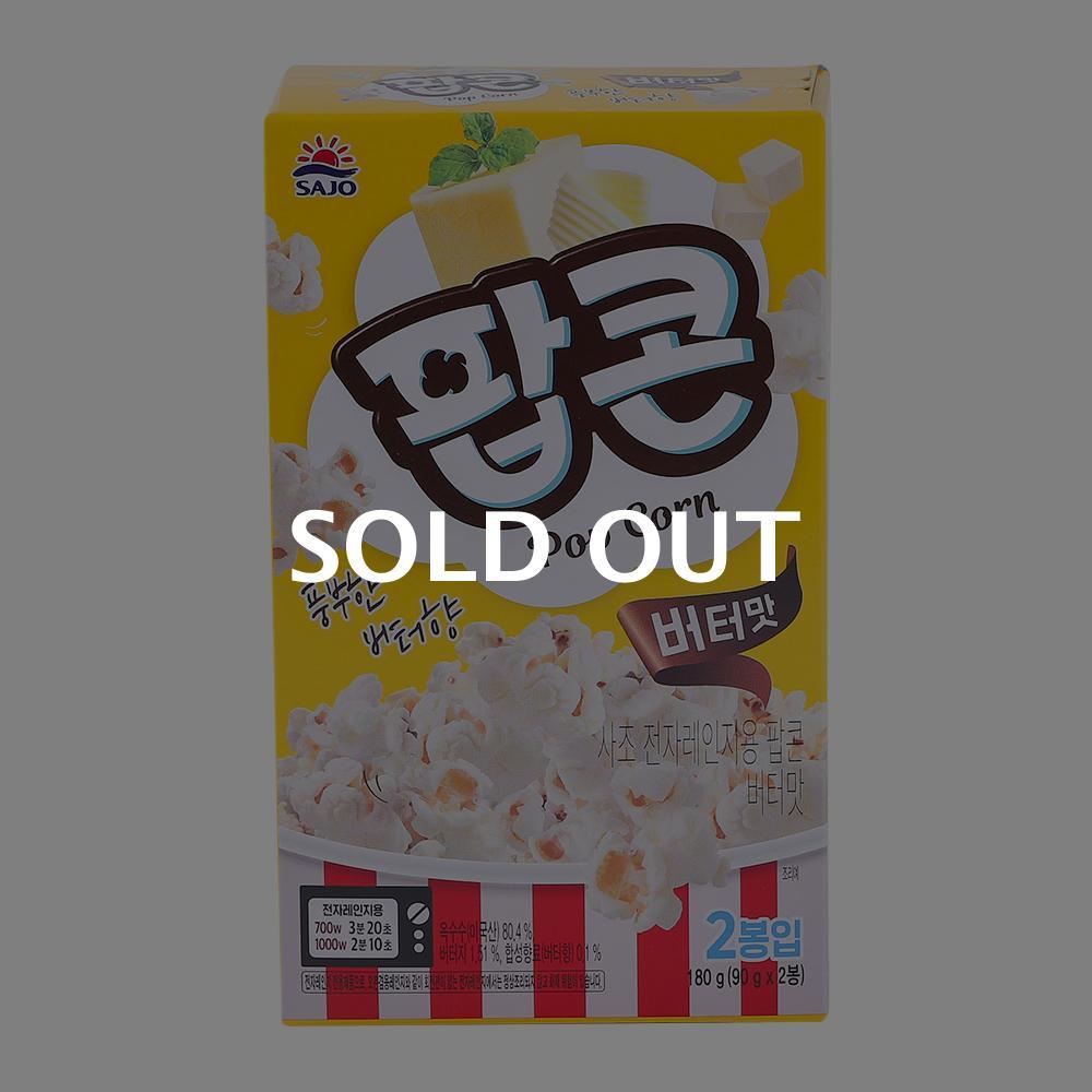 로하이팝콘 버터맛180g이식사