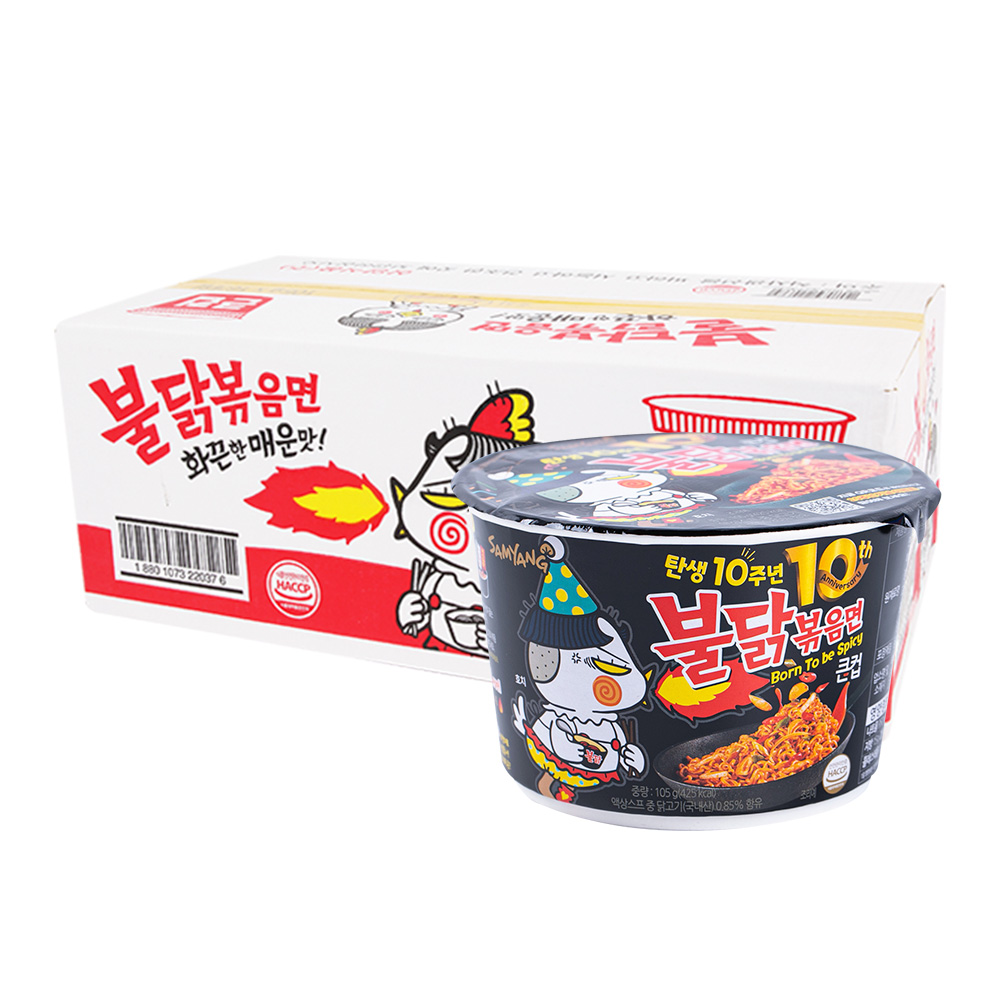 삼양 불닭볶음면큰컵105g(16개)이식사