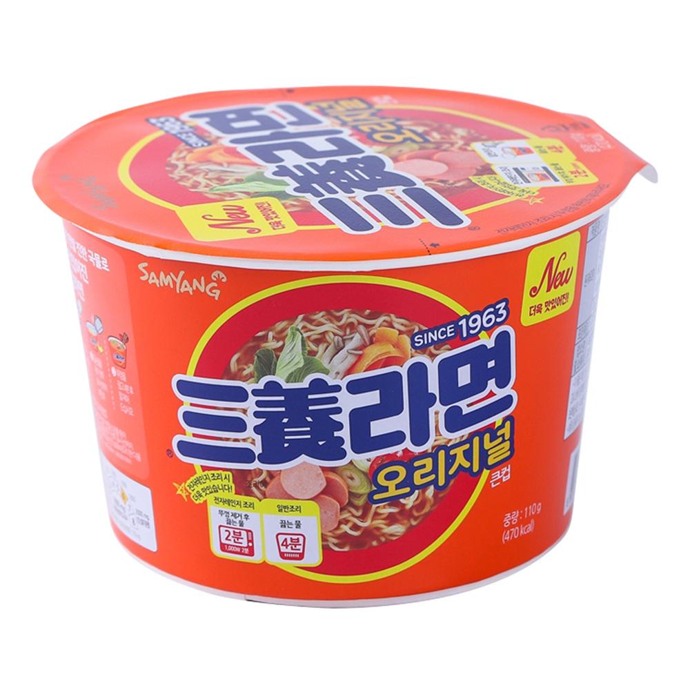 삼양 삼양라면큰컵115g이식사