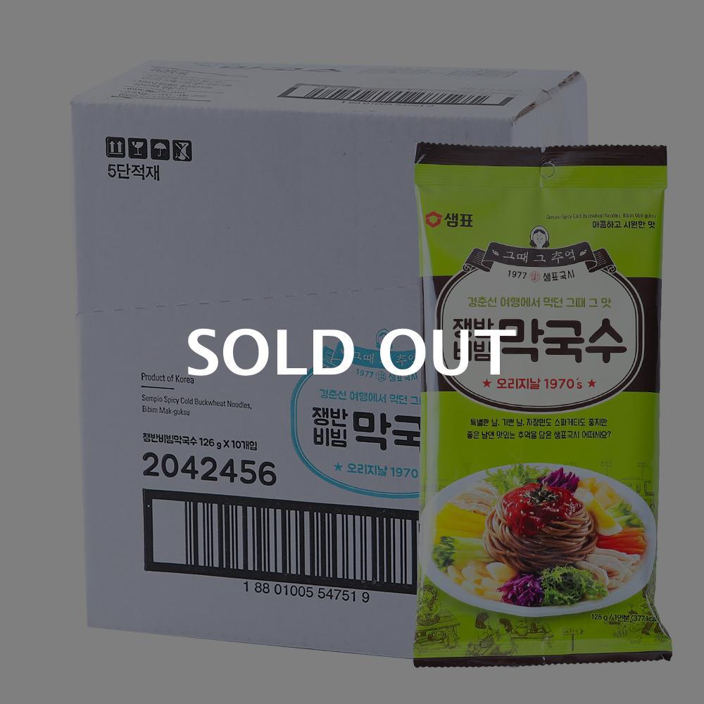 샘표 쟁반비빔 막국수141g(10개)이식사