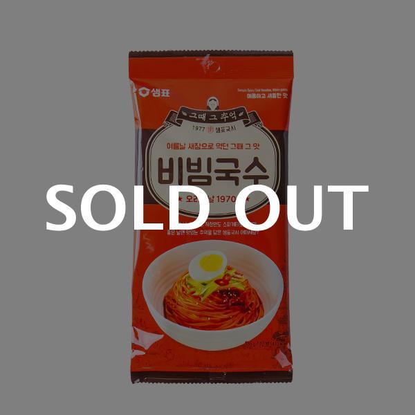 샘표 비빔국수151g이식사