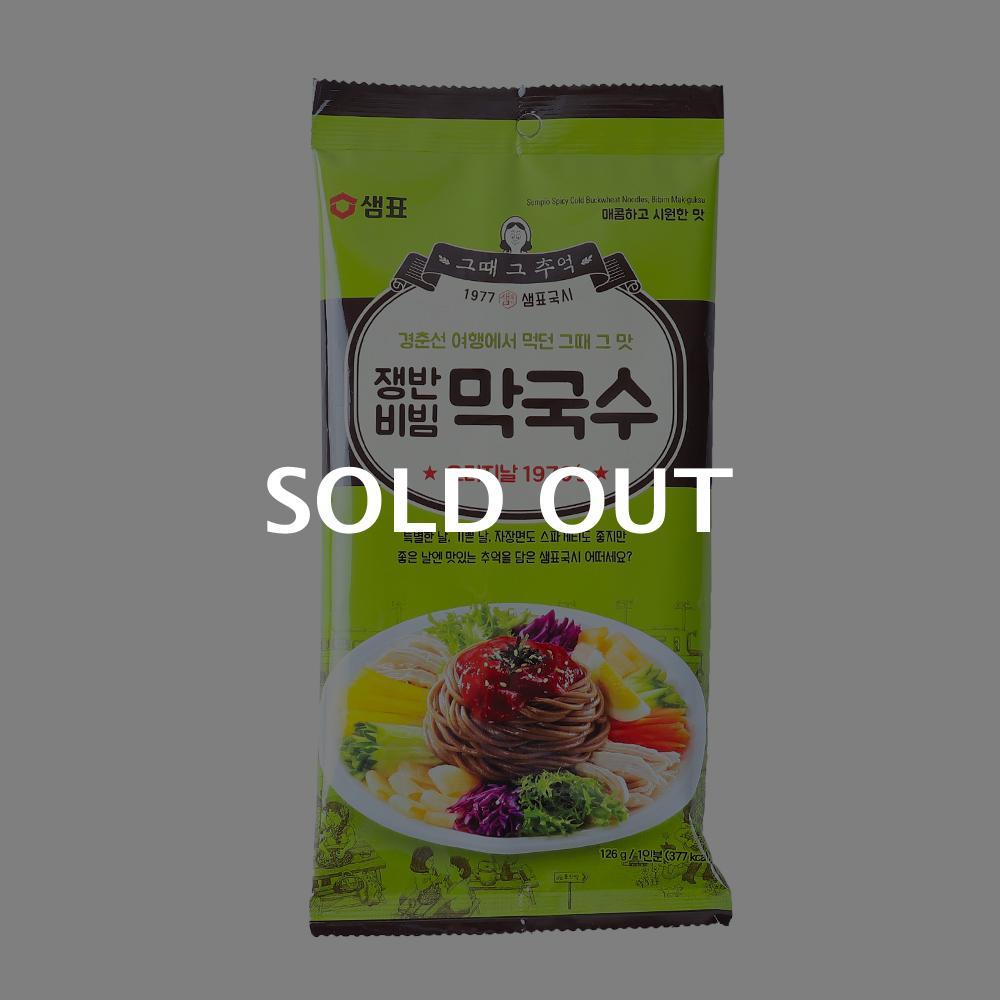 샘표 쟁반비빔 막국수141g이식사