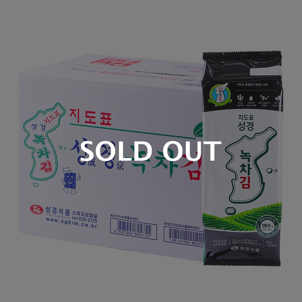 성경 녹차조각김50g(20개)이식사