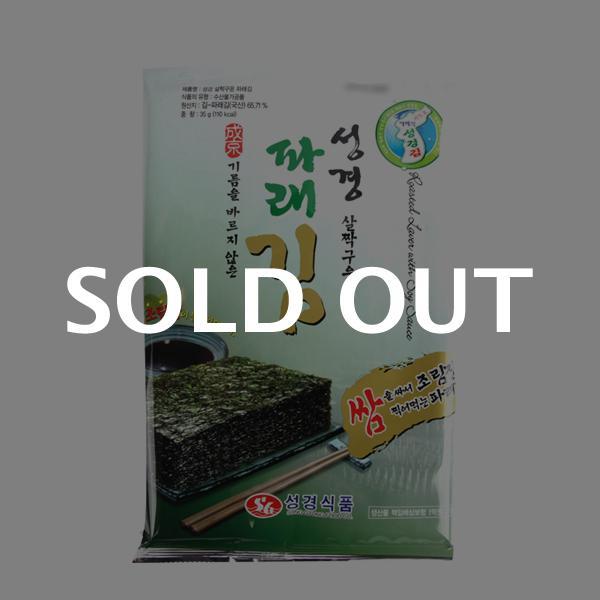 성경 구운파래김35g이식사