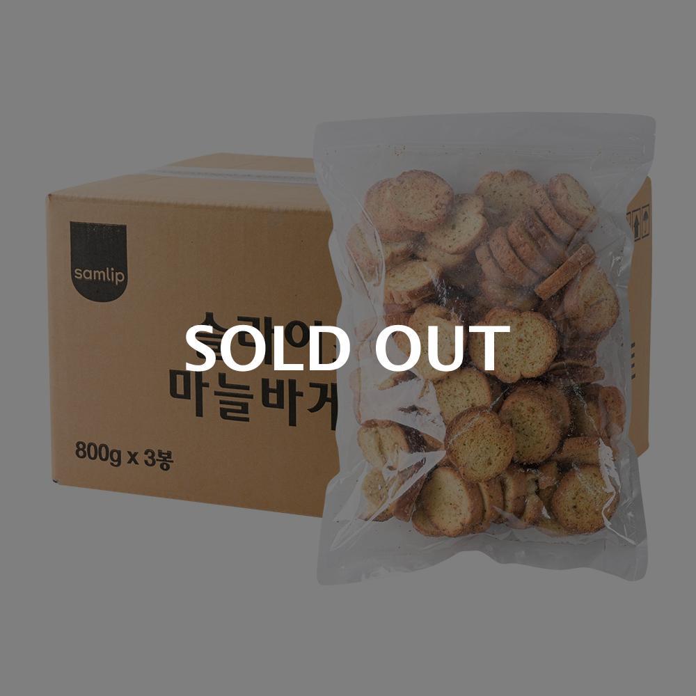 삼립 슬라이스마늘바게뜨 540g(3개)이식사