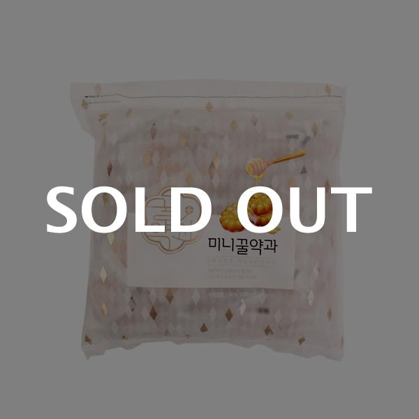 삼립 미니꿀약과 1kg이식사