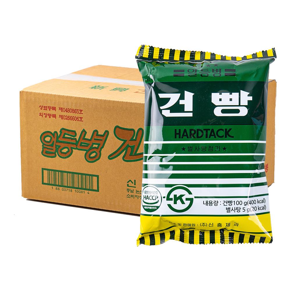 신흥 일등병건빵100g(40개)이식사